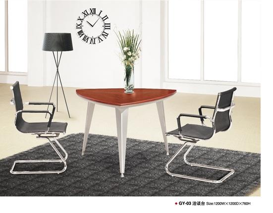 供应板式洽谈桌、板式会议桌 厂家直销 款式齐全 做工精细