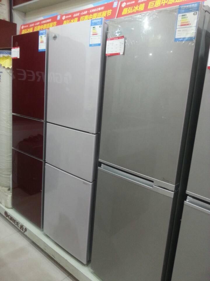 禹州晶弘冰箱专卖店