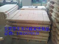 中国北方纸护角生产厂家