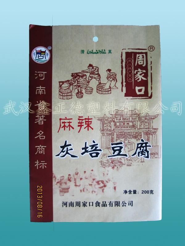 武汉纸袋设计|武汉纸袋定做|武汉纸袋定做厂家-鑫正德
