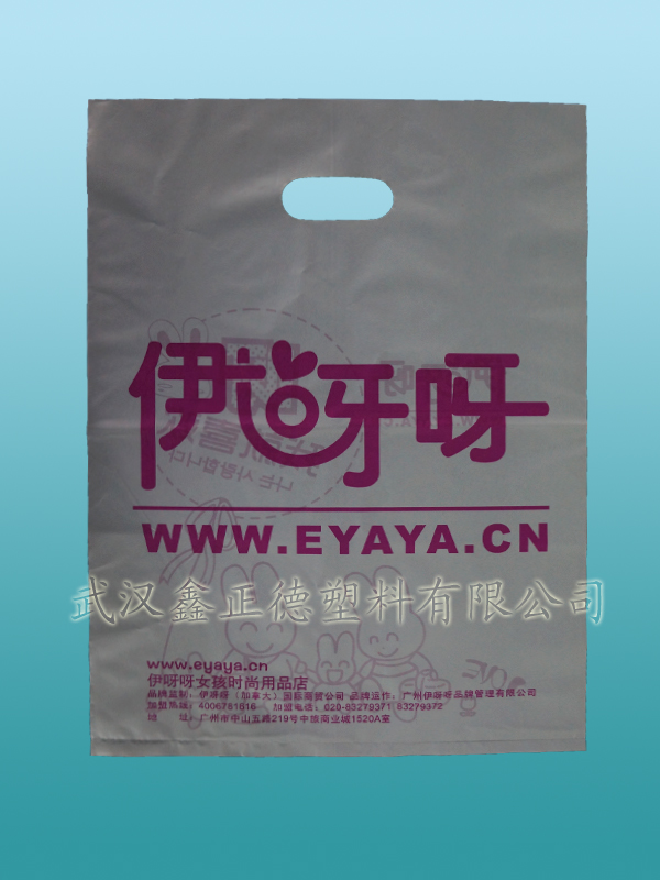 厂家批发定做各种手提手扣袋-武汉鑫正德塑料有限公司