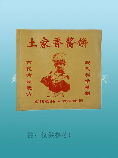 土家香酱饼袋-防油