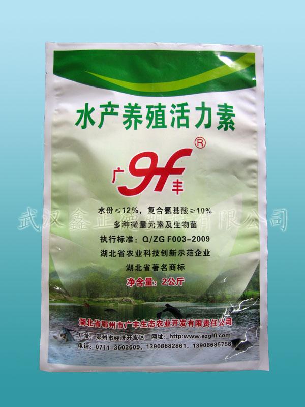 牛皮纸复合袋|纸塑复合袋-武汉鑫正德塑料有限公司