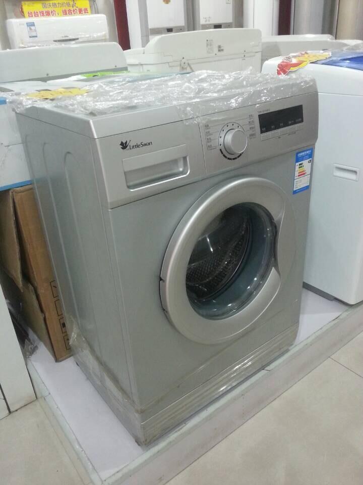 禹州小天鹅洗衣机专卖店