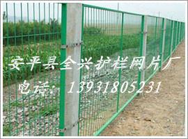 河北衡水安平铁路护栏网多少钱