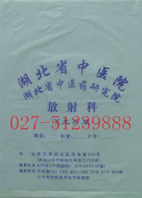 医用包装袋,医用包装袋定做,医用包装袋厂家-武汉鑫正德