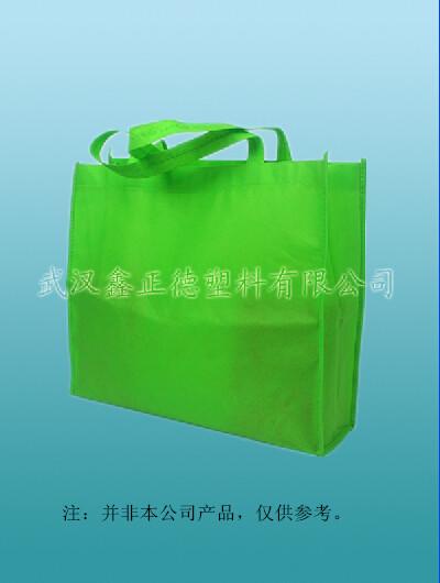 武汉鑫正德塑料批发订制各种无纺布袋、覆膜无纺布袋