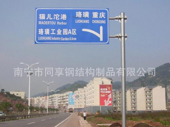 交通标志杆厂家,公路标志杆、交通信号杆定制
