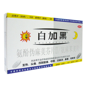 佰祥医药热门白加黑感冒药品牌