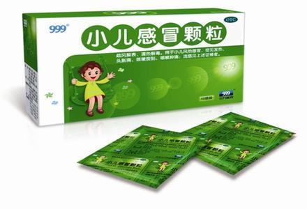 佰祥医药超市价格如何:哪里有销售最便宜的小儿感冒药