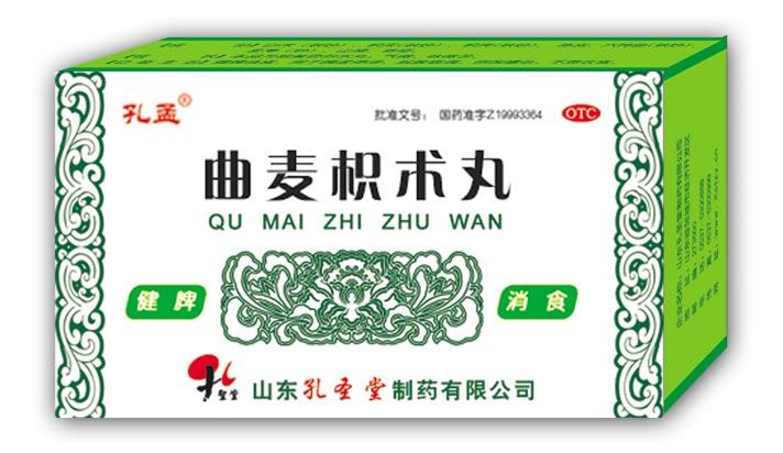源汇曲麦枳术丸——河南最优惠的曲麦枳术丸品牌
