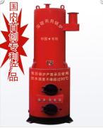 太陽雨太陽能專賣提供合格的高溫蒸汽鍋爐|呼瑪高溫蒸汽鍋爐