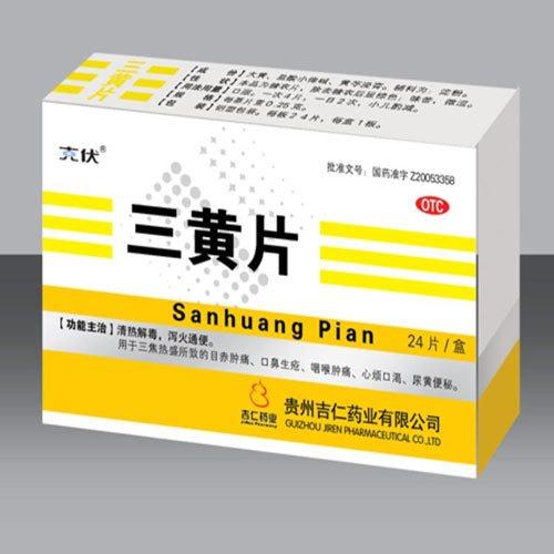 供销佰祥医药超市,河南最优惠的三黄片推荐