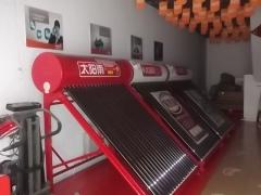 供應太陽雨太陽能專賣劃算的太陽能設備——太陽能設備價格如何