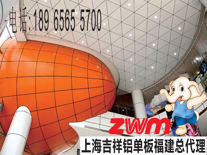 厦门上海吉祥铝塑板 【荐】实惠的上海吉祥铝塑板_厂家直销