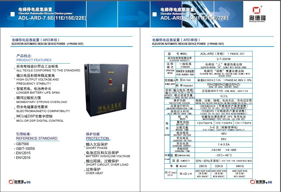 口碑好的电梯配件供应商-品牌好的电梯配件批发