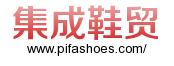 集成鞋贸下载什么应用能领红包