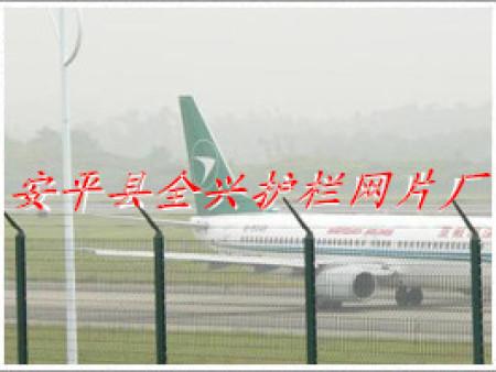 厂家直销Y型安全防护机场护栏网