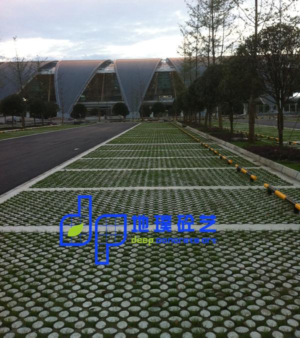上海混泥土生态透水地坪,混泥土生态植草地坪施工价格