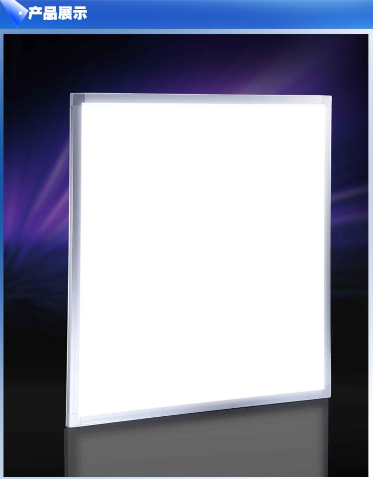 肇庆哪里有供应质量好的PS光扩散板——LED扩散板