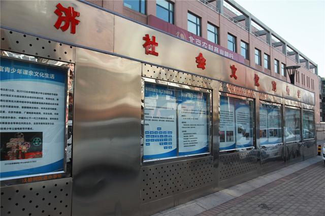 广州在洋之舟广告的宣传栏销量怎么样_市辖区不锈钢宣传栏制作厂家