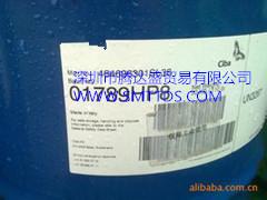 德国BASF锡膏活性剂AMINEO咪唑啉