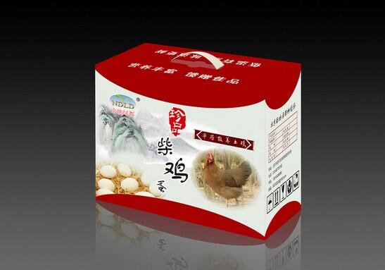 苏州华龙印刷为您提供质量最好的瓦楞盒,西湖瓦楞盒