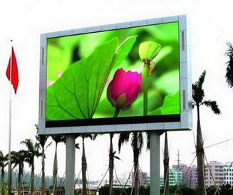 白云区LED单色显示屏制作公司_LED显示屏厂家直销