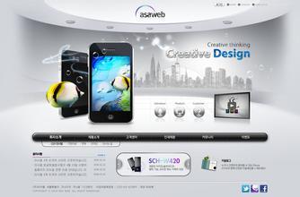 安全可靠的邯鄲做手機網站來自偉創網絡技術公司|館陶做手機網站