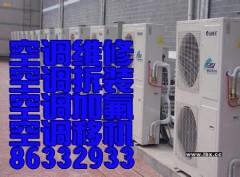 西安专业美的空调维修公司电话
