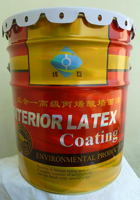 乳膠漆專賣店_大量出售質量好的緯互乳膠漆