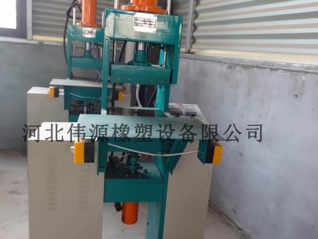密封条焊接机