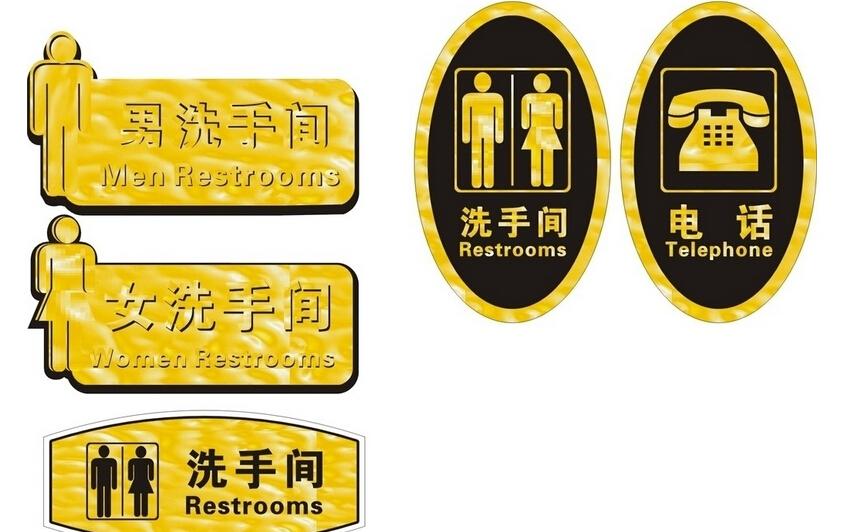 江苏酒店指引牌制作公司哪家受欢迎_道路指引牌制作公司