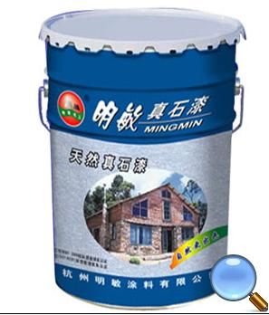 出售杭州好的真石漆反射隔热涂料——热反射涂料厂家推荐