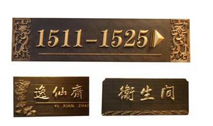 專業酒店指引牌制作公司 蘇州專業的酒店指引牌制作服務
