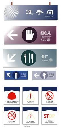苏州专业的酒店指引牌制作服务-常熟道路指引牌制作