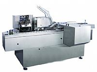 選購質量好的藥板裝盒機就選瑞安建升機械廠|藥板裝盒機低價出售