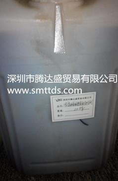 松香醚表面活性剂