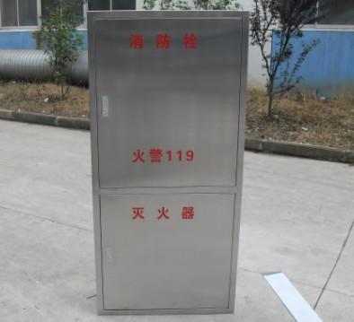 不锈钢消火栓箱信息|西京消防器材厂供应有品质的西安不锈钢消防箱