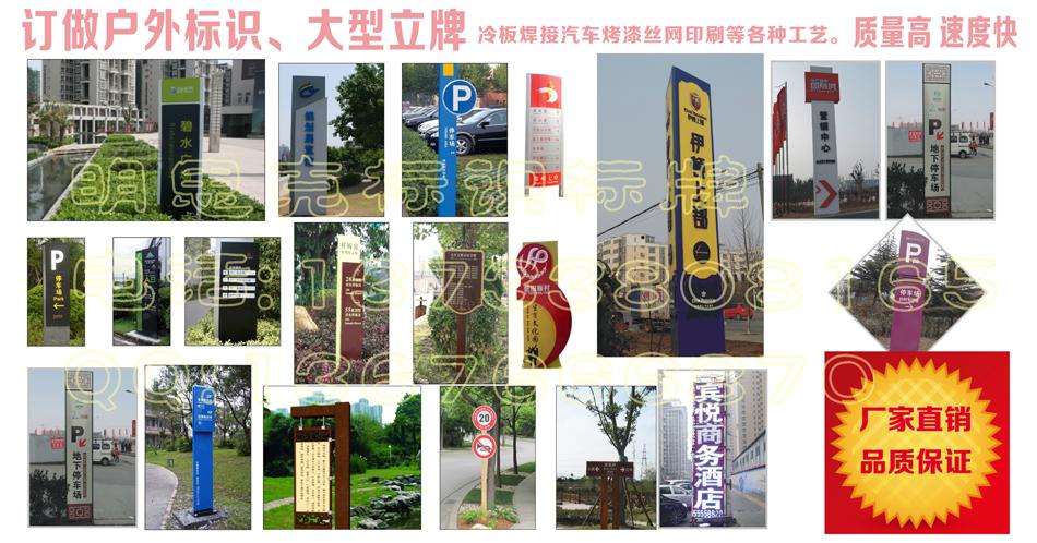 湖北标识标牌制作厂家-郑州专业的标识标牌定制服务