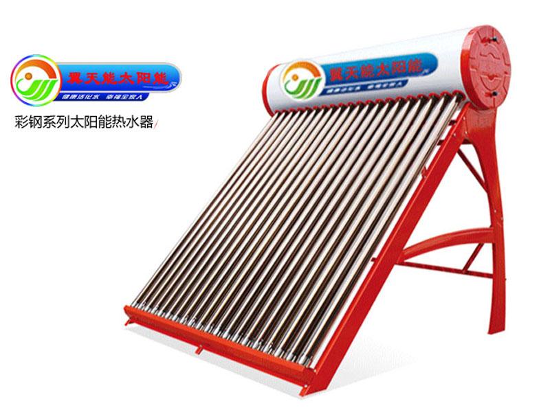 广西彩钢系列家用太阳能热水器 20-48管规格供应