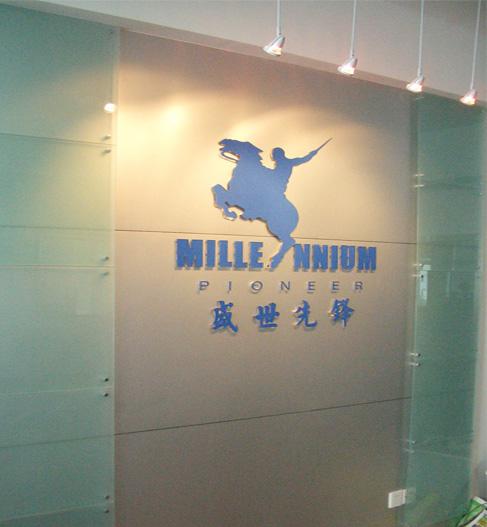 服务周到的企业logo制作安装推荐,广州logo水晶字制作安装公司哪家好
