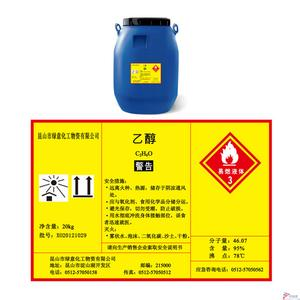 舟山化工标签,耐用的化工不干胶标签推荐