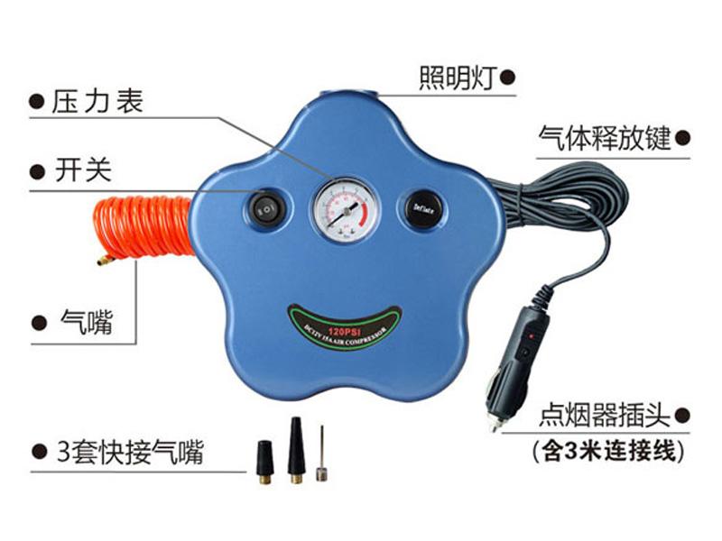 高效快捷便携式电动充气泵筒 12V车载充气泵
