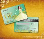 辽宁PVC卡制作-郑州地区合格的PVC卡