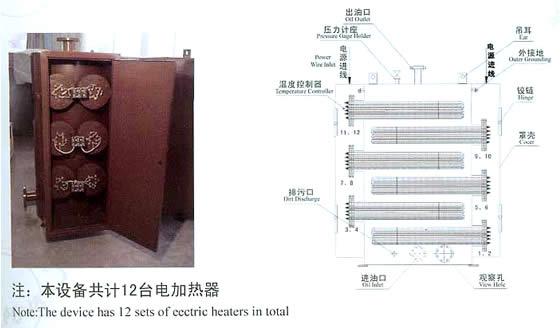 镇江储罐式电加热器厂商推荐_新北储罐式电加热器