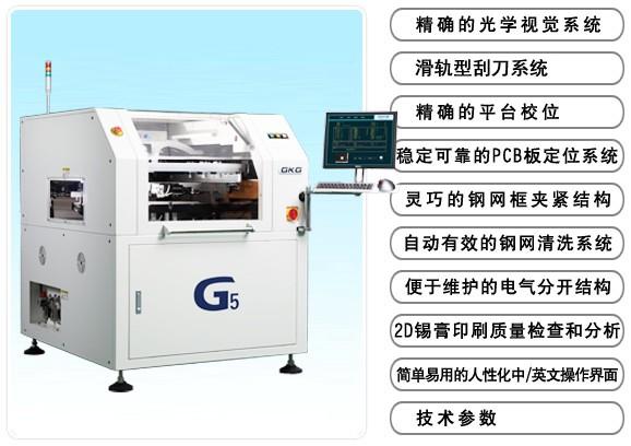 江苏好的印刷机供应,徐州自动印刷机