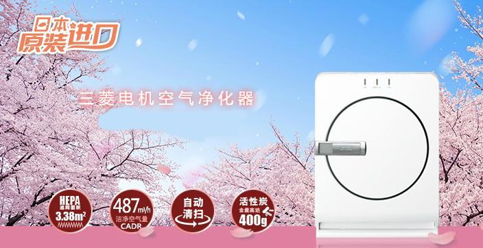 西安品牌好的三菱电机空气净化器批售——西安三泽环境工程有限公司