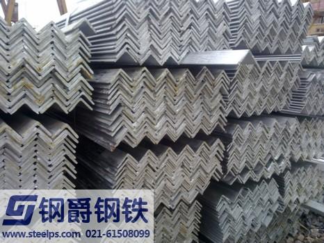 上海热镀锌角钢批发镀锌角钢价格镀锌角钢规格