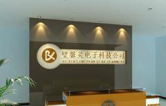 具有品牌的logo水晶字形象墙推荐广州在洋之舟广告——logo形象墙名列前茅